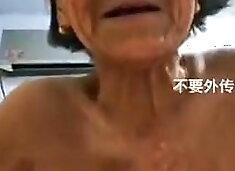 Abuela china